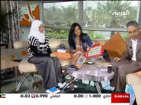 ELC UAE Al Arabia TV