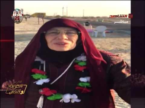 كويتيه توجه رساله صادقه ضد المظاهر السلبيه للاحتفالات الوطنيه