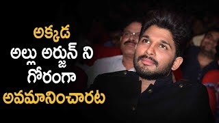 Allu Arjun Producers Fire On Ap Govt For Nandi Awards