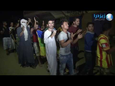 احتجاج ساكنة ألنيف بعد وفاة طفل بسبب لسعة عقرب
