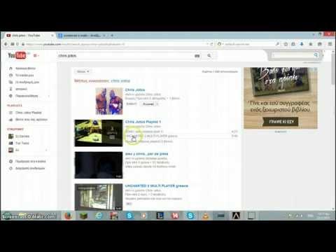 Πως να κανετε βιντεο στο You Tube με Sreen-Cast-Omatic