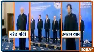 SCO Summit Bishkek: देखें किस तरह पीएम मोदी ने इमरान खान को सबके सामने बेनकाब किया