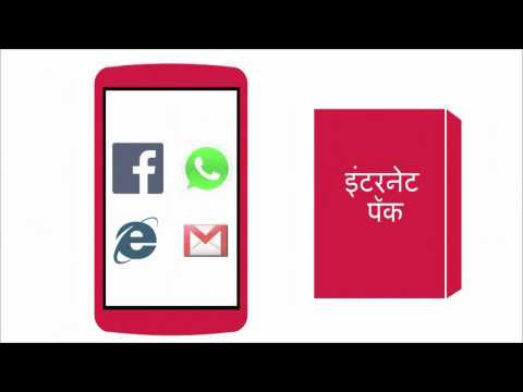 Marathi Android Pricing mp4