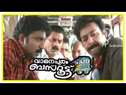 Vamanapuram Bus Route -Monhalal throws Jagadishs friend in pond...