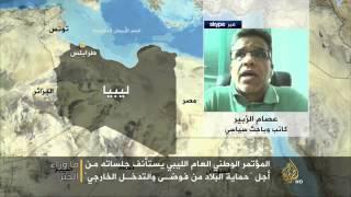 ليبيا.. نزاع ميداني وصراع شرعيات