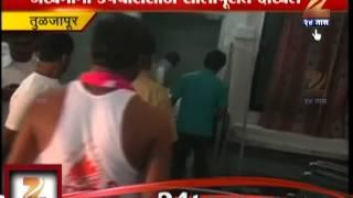 Zee24Taas : Tuljapur stampede in Tuljapur Bhavani Temple , TULJAPUR PEOPLE INJURED