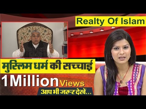 Dr Zakir Naik Vs Jagat Guru Rampal Ji - Special Episode 2013 video