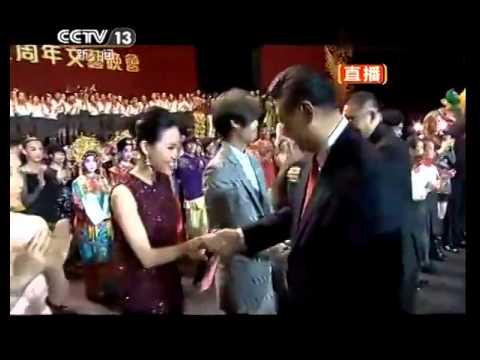 Xi Jinping's visit to Macau