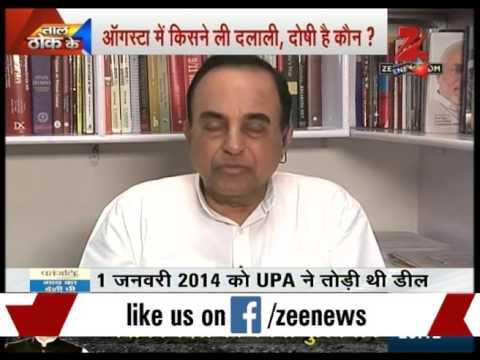 Subramanian Swamy speaks about AgustaWestland chopper scam and Sonia Gandhi- Part II