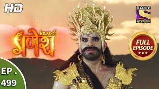 Vighnaharta Ganesh - Ep 499 - Full Episode - 19th July, 2019
