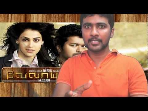 Velayudham Review video