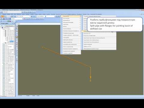 pdms software free  for windows 8 64 bit