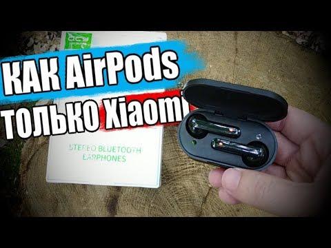 Беспроводные Наушники Xiaomi QCY T3. AirPods ПОКА!