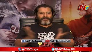 Hero Vikram Funny Conversation With Anchor | Mr KK Movie | NTV
