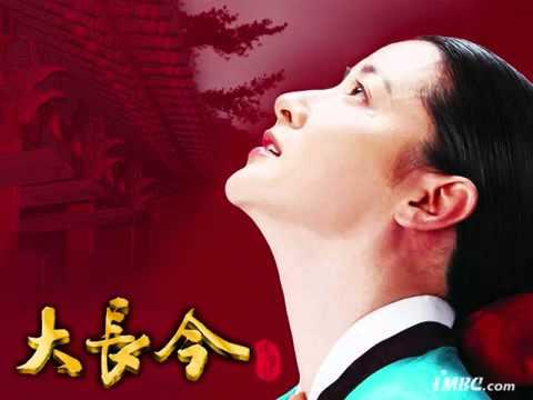 Una Joya en el Palacio  OST 18 - Oh Na Ra III (Taiwan Ver.)