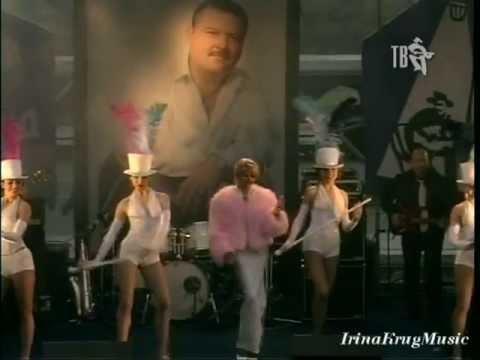 "Ирина  Круг ""Люблю и ненавижу"" [2003г.]"