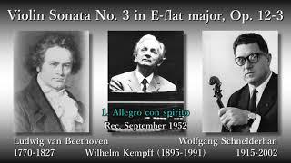 Beethoven: Violin Sonata No. 3, Schneiderhan & Kempff (1952) ベートーヴェン ヴァイオリンソナタ第3番 シュナイダーハン