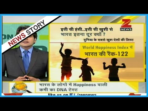 DNA: Why India is lacking behind many countries in World happiness index?
