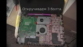 Частичная разборка ASUS X507UA, замена HDD на SSD