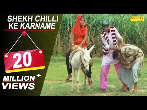 Hindi Comedy - Shekh Chilli Ke Karname Part 7 Sushil Sharma P8 video