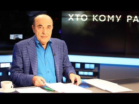 Рабинович: Аферы этой власти войдут в учебники истории борьбы с коррупцией