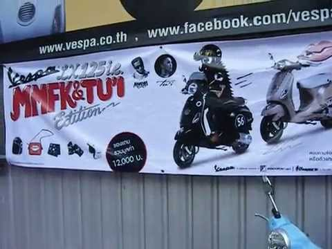 VESPA LIMITED EDITION LX125 LX150 AT NEW SHOWROOM  BENZ AMORN