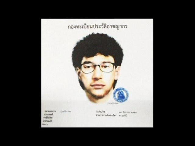 'Foreigner' arrested over Bangkok bombing