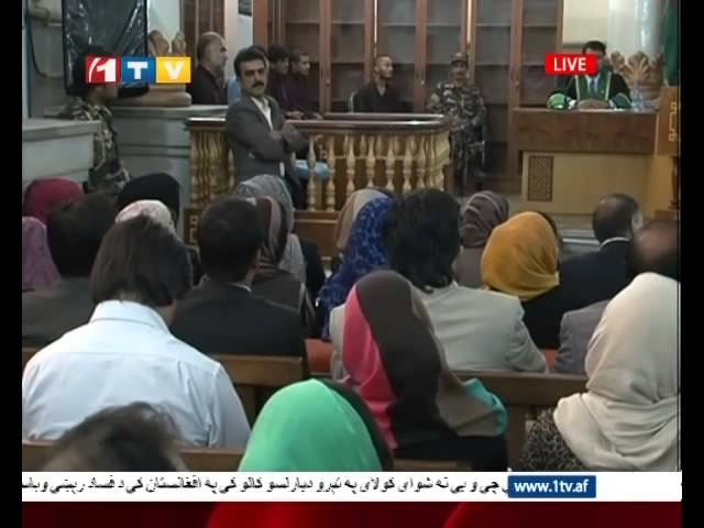 1TV Afghanistan Farsi News 15.09.2014 ?????? ?????