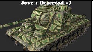 Угарный Ржач! Jove и DeSeRtod :)