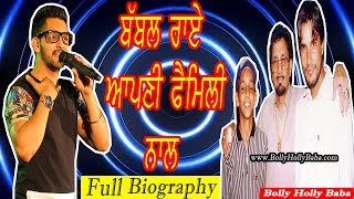Babbal Rai | With Family | Mother | Father | Children | Biography | Movies | Songs | Age