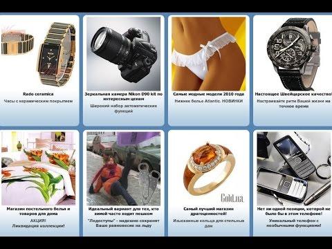 Маркетгид: видеообзор тизерной сети Marketgid.com