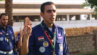 10th sporting sea scout camp-South Sinai 2