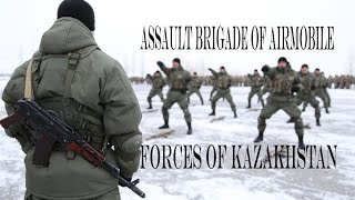 Армия Казахстана | ДШБ ✮ Assault brigade of Airmobile Forces of Kazakhstan