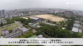 OPU from the air ~中百舌鳥キャンパス 周遊編~