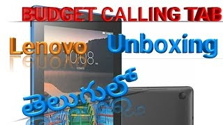 Lenovo Tab3 7 Essential Unboxing & Hands On in Telugu| Budget Calling Tab