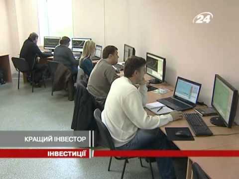 Конкурс «Лучший частный инвестор 2011» продолжается!