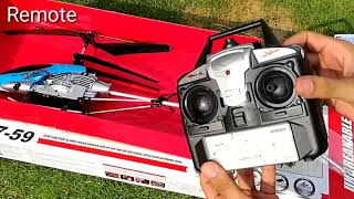 Unboxing Cheap 20$  RC Unbreakable King H227-59