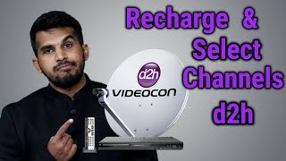 How to Recharge and Pick Channel Packs in Videocon D2H DTH Set top box after TRAI New Rules | CJTalk