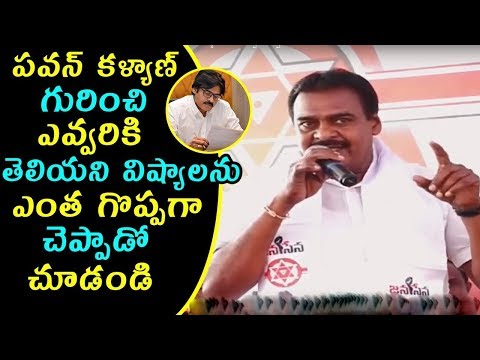 New Leaders Joining in JanaSena From East Godavari | JanaSena Party | AP Politics | Top Telugu Media