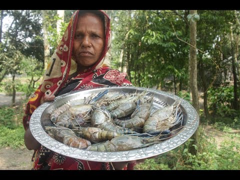 Prawn Biryani Recipe | Delicious prawn Biryani for Eid special | Village style prawn biryani
