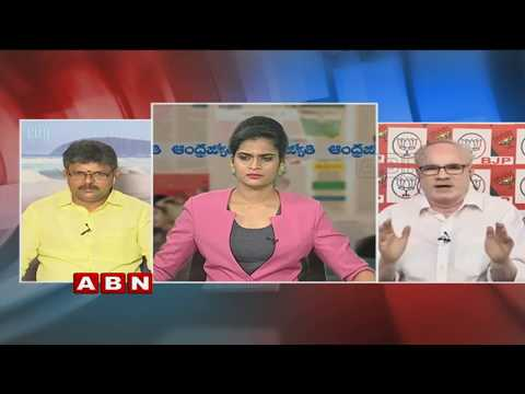 Debate on Clash between Centre and AP Govt over Polavaram Project Land Acquisition | Part 1