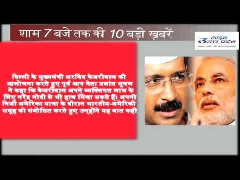 Top 10 News -  Live Uttarpradesh