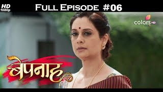 Bepannah - 26th March 2018 - बेपनाह - Full Episode
