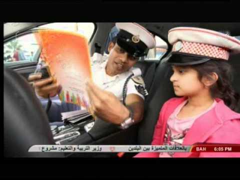 مشاركة وزارة الداخلية في الفورملا1 Bahrain#