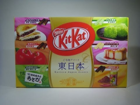 ... test of wei... Now And Later Candy Flavors
