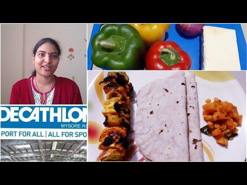#Vlog #Diml మనం మారాలి .. మీరు ఒప్పుకుంటారా ?? Paneer tikka recipe in telugu ||Shopping at Decathlon