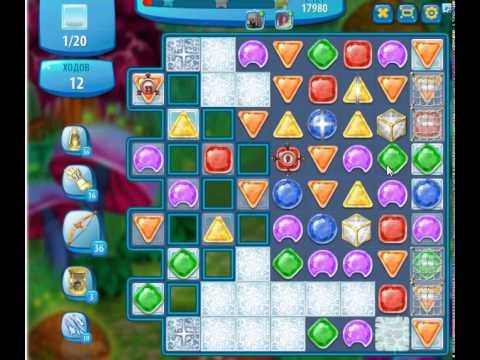 Взлом приложения загадки атлантиды на очки в игре смотреть видео онлайн слу