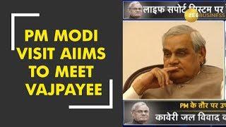 PM Modi, Amit Shah visits AIIMS to inquire about Atal Bihari Vajpayee's health