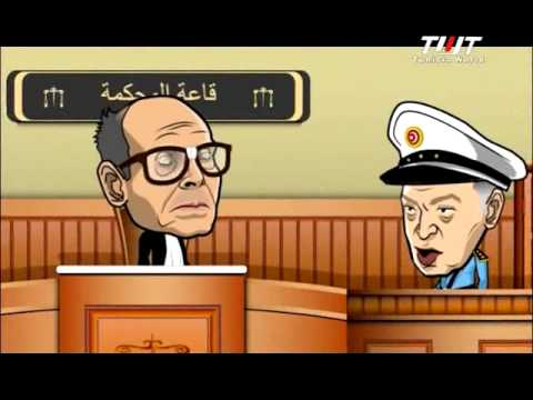 image vidéo طرطوريات ح08 - سعدك يا الأطرش