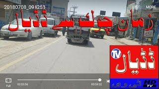 Zaman chook to Dadyal azad kashmir city video in mirpuri/pothwari